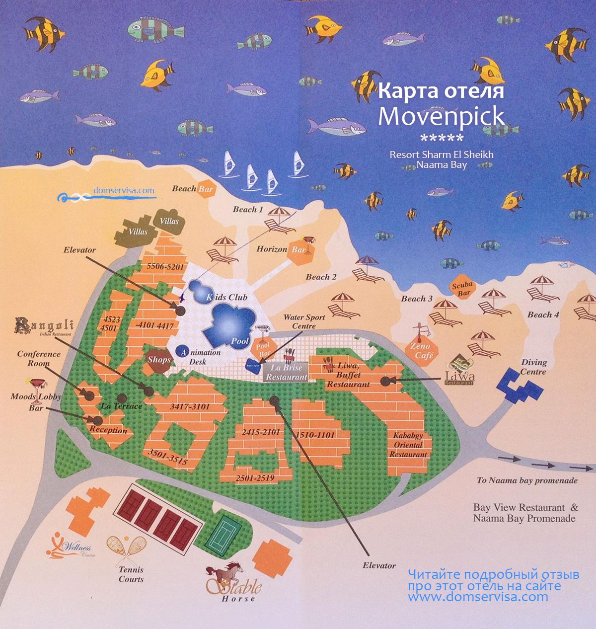 Карта отеля Movenpick Шарм эль Шейх в Наама Бей