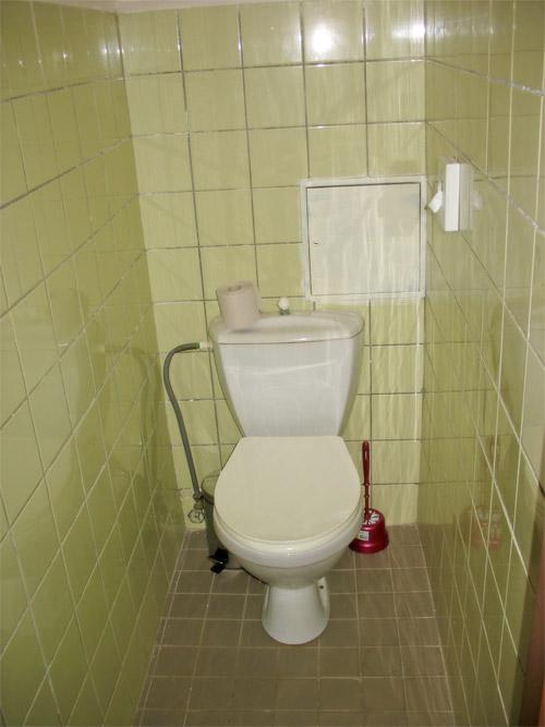 Туалет, унитаз в номере отеля Любовня Сореа, Словакия