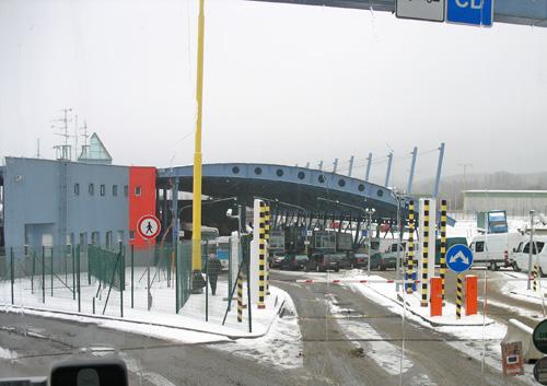 Словацкая граница