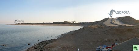 Дорога к пляжу отеля Coral Sea