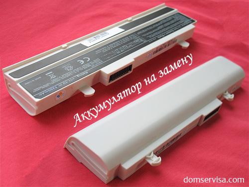 Аккумулятор на замену заводскому к нетбуку Asus Eee PC 1015PE