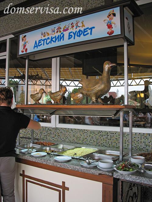 Детский буфет в ресторане отеля PR Club Kaplan