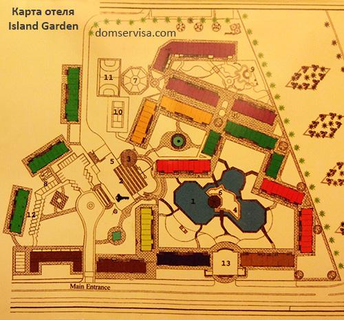 Карта отеля Island Garden