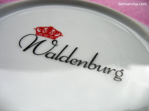 Тарелка из фарфора Waldenburg, вид снизу